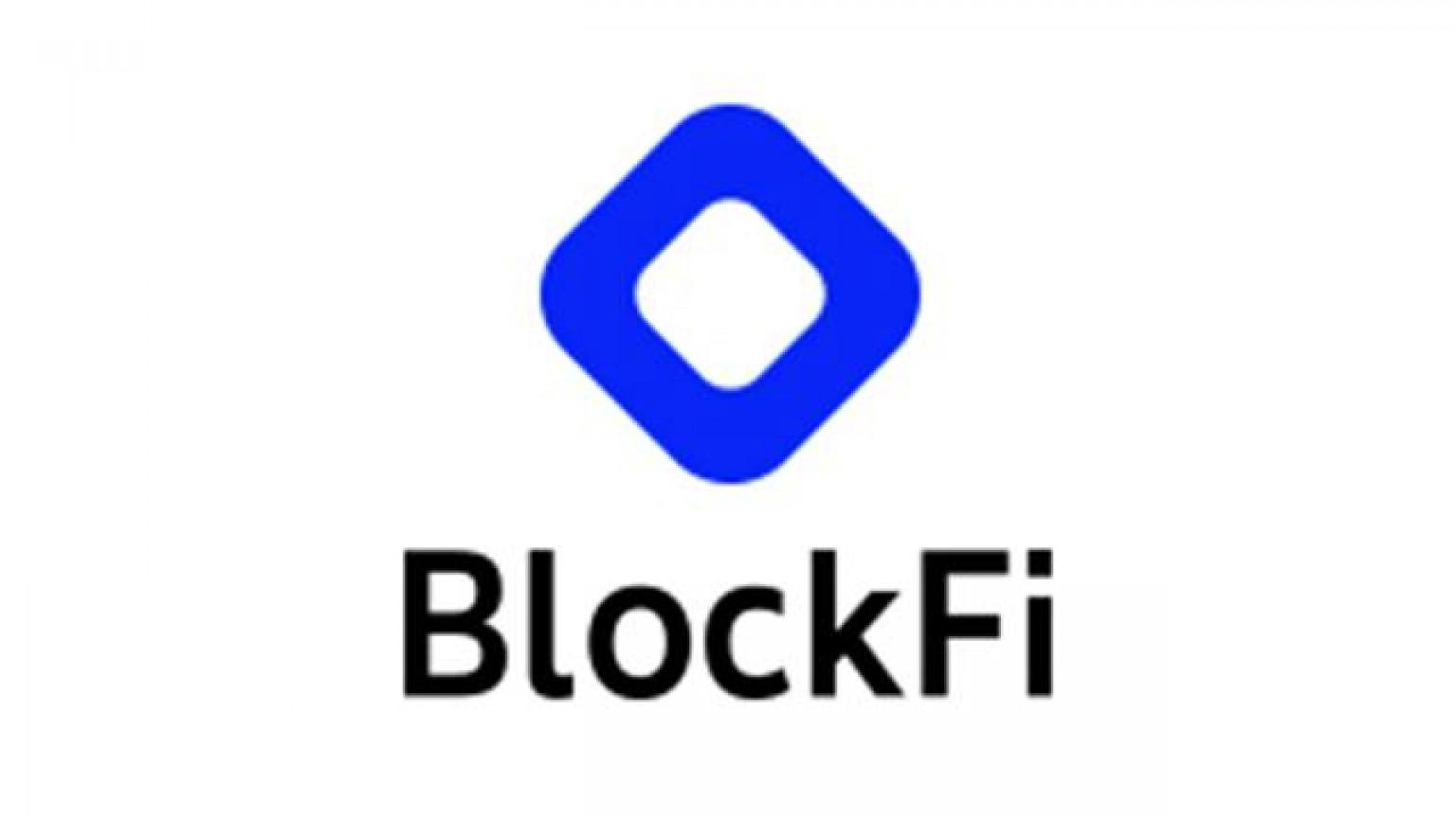 Logo of Crypto Lending platform BlockFi